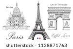 vector eiffel tower  triumphal... | Shutterstock .eps vector #1128871763