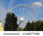 big ferris wheel in an... | Shutterstock . vector #1128877988