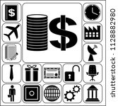 set of 17 business icons ... | Shutterstock .eps vector #1128882980