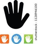 vector hand stop icon | Shutterstock .eps vector #1128946100