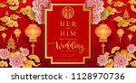 chinese oriental wedding... | Shutterstock .eps vector #1128970736