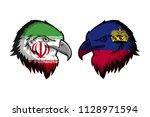 iran vs liechtenstein | Shutterstock . vector #1128971594