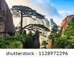 huangshan mountain scenic area  ... | Shutterstock . vector #1128972296