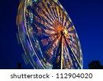 ferris wheel at amusement park | Shutterstock . vector #112904020