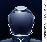 future space man | Shutterstock .eps vector #1129045664