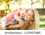 mother and her son | Shutterstock . vector #112907080