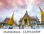 thailand bangkok  8 july 2018   ... | Shutterstock . vector #1129116509