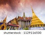 thailand bangkok  8 july 2018   ... | Shutterstock . vector #1129116530