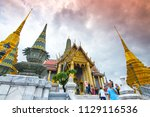 thailand bangkok  8 july 2018   ... | Shutterstock . vector #1129116536