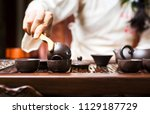 chinese tea ceremony  woman... | Shutterstock . vector #1129187729