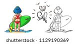 stand up paddle surfing cartoon ...   Shutterstock . vector #1129190369