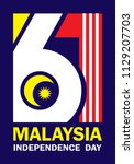 31 august   malaysia... | Shutterstock .eps vector #1129207703