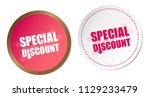 special discount stickers | Shutterstock .eps vector #1129233479
