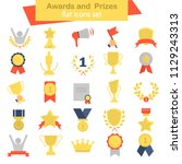 different awards and prizes... | Shutterstock .eps vector #1129243313