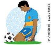 illustration of soccer player... | Shutterstock .eps vector #1129255586
