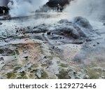 intense green  yellow and... | Shutterstock . vector #1129272446