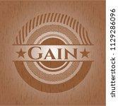 gain vintage wooden emblem   Shutterstock .eps vector #1129286096