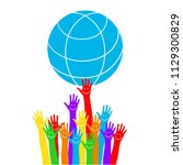 hands with earth  people of the ...   Shutterstock .eps vector #1129300829