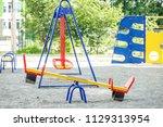 children's playground in the... | Shutterstock . vector #1129313954