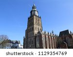 the saint walburgiskerk church... | Shutterstock . vector #1129354769