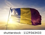 Romania national flag textile...