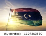 libya national flag textile... | Shutterstock . vector #1129363580