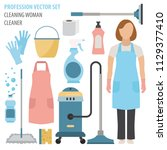profession and occupation set.... | Shutterstock .eps vector #1129377410
