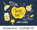rosh hashanah  jewish new year  ... | Shutterstock .eps vector #1129386719
