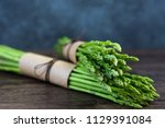 banches of fresh green... | Shutterstock . vector #1129391084