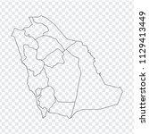 blank map saudi arabia. high... | Shutterstock .eps vector #1129413449