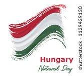 20 august  hungary independence ... | Shutterstock .eps vector #1129429130