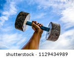 abstract man practicing with a... | Shutterstock . vector #1129434989