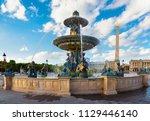 parisian fountain de mers and... | Shutterstock . vector #1129446140
