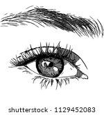 sketches of the human eyes | Shutterstock . vector #1129452083