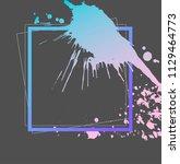 gradient frame  vector | Shutterstock .eps vector #1129464773