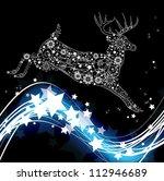 Christmas Background. Eps10...