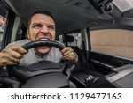 Emotional Person. The Driver Of ...