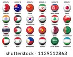 soccer balls flags countries... | Shutterstock .eps vector #1129512863