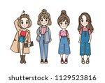 cute girl set doodle. hand...   Shutterstock .eps vector #1129523816