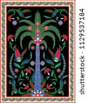 turkish and arabic ornament... | Shutterstock .eps vector #1129537184