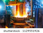 Working Electroarc Furnace At...