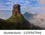 fanjingshan  mount fanjing... | Shutterstock . vector #1129567946