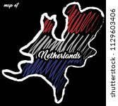 netherlands. hand drawn vector... | Shutterstock .eps vector #1129603406