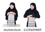 young muslim female student... | Shutterstock . vector #1129609889