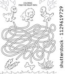 children maze and coloring.... | Shutterstock .eps vector #1129619729