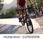 woman freerider riding down... | Shutterstock . vector #1129630358