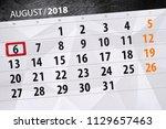 calendar planner for the month  ... | Shutterstock . vector #1129657463
