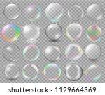 big set of different spheres...   Shutterstock .eps vector #1129664369