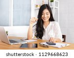 calculate finance accounting... | Shutterstock . vector #1129668623