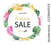 summer sale background with... | Shutterstock .eps vector #1129669319